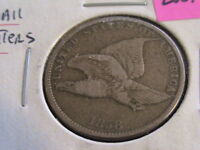 1858 FLYING EAGLE CENT SMALL LETTERS   ZWA4305