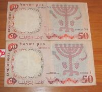 ISRAEL 50 LIROT POUNDS 1960  2 PCS LARGE SIZE  NUMBER BROWN & BLUE  VF 694439