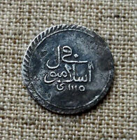 OTTOMAN EMPIRE  PARA 1115 AH AHMED III 1703 1730 ISTANBUL MINT ,TURKEY