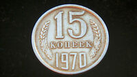 1970 RUSSIA SOVIET USSR 15 KOPEKS COIN. EXTREMLY