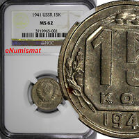 RUSSIA USSR COPPER-NICKEL 1941 15 KOPEKS NGC MINT STATE 62 WWII ISSUE Y 110