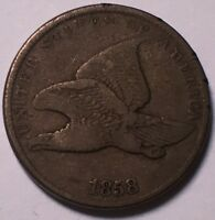 1858 FLYING EAGLE CENT SMALL LETTERS VARIETY