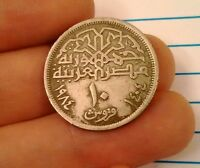 EGYPT 1984 10 PIASTRES TEN QIRSH KM 556 MIDDLE EAST  ARABIC COIN
