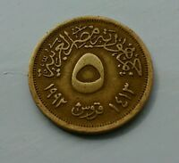 EGYPT 1992 5 QIRSH PIASTRES KM731 GOOD CONDITION ARABIC MIDDLE EAST COIN