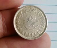EGYPT 1942 2 PIASTRES TWO QIRSH MIDDLE EAST SILVER COIN FAROUK KM 365 HIGH GRADE