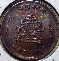 1929 AH1986  INDIAN PRINCELY STATE GWALIOR 1/4 ANNA  W/ HUGE DDR