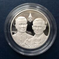 THAILAND 600 BAHT 2000 SILVER PROOF KING AND RAMA I PORTRAIT