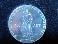 USSR COMMEMORATIVE 5 ROUBLE COIN LEGAL TENDER WWII VICTORY