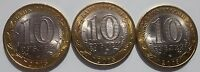 RUSSIA 10 RUBLES 2015 70 YEARS OF VICTORY.