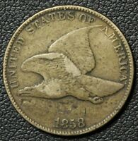 1858 FLYING EAGLE CENT PENNY LARGE LETTERS