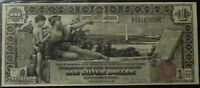 1896 $1 EDUCATIONAL SILVER CERTIFICATE NOTE ONE DOLLAR   FR 225