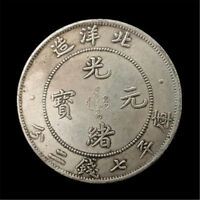 39MM CUPRONICKEL PLATED SILVER COMMEMORATIVE COIN COLLECTIONSOUVENIR GIFT