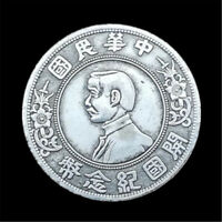 1PC 24MM REPUBLIC OF CHINA COMMEMORATIVE COIN COLLECTION ARTS SOUVENIR GIFT
