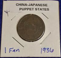1936 JAPANESE PUPPET STATES 1 FEN Y 6   HIGHER GRADE   LOW MINTAGE COIN