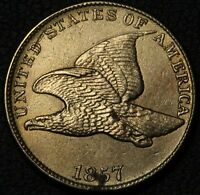1857 FLYING EAGLE CENT PENNY   BEAUTIFUL    CLEANED