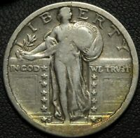 1917 S TYPE 2 STANDING LIBERTY SILVER QUARTER