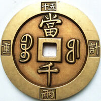 CHINESE ANCIENT BRONZE COIN DIAMETER:68MM/THICKNESS:4MM