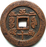 CHINESE ANCIENT BRONZE COIN DIAMETER:56MM/THICKNESS:9MM