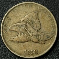 1858 SMALL LETTERS FLYING EAGLE CENT PENNY