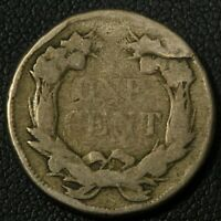 1858 REVERSE ERROR? SMALL LETTERS FLYING EAGLE CENT PENNY   EDGE DAMAGE