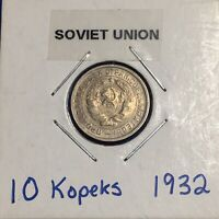 1932R. RUSSIA USSR CCCP 10 KOPEKS  Y 95   NICE ALL ORIGINAL CHOICE UNC COIN