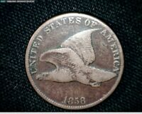 1858 FLYING EAGLE SMALL CENT PENNY LARGE LETTERS  J577