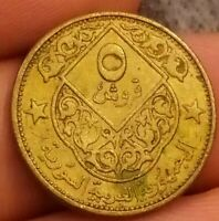 1965 SYRIA 5 PIASTRES KM 94 FIVE AH 1385 FALCON OF QUREISH MIDDLE EAST COIN -2