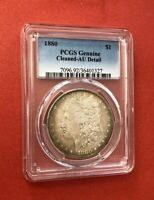 1880 MORGAN SILVER DOLLAR PCGS GENUINE AU DETAIL CLEANED