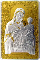 BELARUS 2012 ICON OF THE MOST HOLY THEOTOKOS OF BARKALABAVA