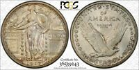1917 D TYPE 1 STANDING LIBERTY SILVER QUARTER PCGS MINT STATE 64 FH