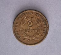 BU 1865 2 CENT PIECE - GORGEOUS COIN MS PROOF ?
