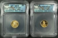 2005 & 2005 W $5 AMERICAN GOLD EAGLE 1/10 OZ ICG MS 70 & PR 70 DCAM   FIRST DAY