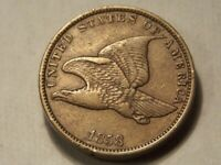 1858 FLYING EAGLE CENT BEAUTIFUL DETAIL MOMS ESTATE ANTIQUE EXTRA FINE /AU COIN 1275