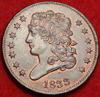 1833 CLASSIC HEAD HALF CENT HIGH GRADE 1/2C TYPE COIN