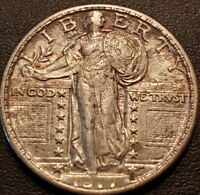 1917 D TYPE 2 STANDING LIBERTY QUARTER  CHOICE AU TYPE 11 ALMOST