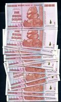 20 X USED ZIMBABWE 5,000,000,000 DOLLAR BANKNOTES  5 BILLION 2008 P84