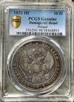 1833 H 10 ZOTYCH 1 1/2 RUBLES SILVER POLAND/RUSSIA PCGS AU DETAIL