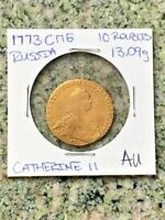 1773 C 10 ROUBLE RUSSIA GOLD 13.09G CATHERINE II AU