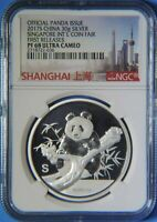 2017 S CHINA PANDA ISSUE SINGAPORE COIN FAIR 30G SILVER MEDA