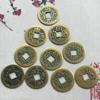 COLLECT 10 PIECE CHINESE COPPER COIN OLD DYNASTY ANTIQUE CUR
