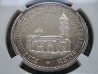 INAUGURATION OF THE REDEEMER CHURCH JERUSALEM 1898 NGC MS60