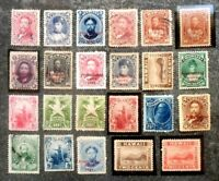 BUFFALO STAMPS:  AWESOME MINI COLLECTION OF BETTER MINT AND