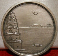VIETNAM HUE FRENCH SILVER ART MEDAL UNESCO INDOCHINA