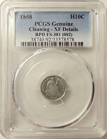 1858 SEATED HALF DIME - PCGS EXTRA FINE  DETAILS  RPD FS-301 - SHARP LOOKING COIN