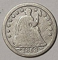 1853 SEATED LIBERTY SILVER HALF DIME W STARS & ARROWS