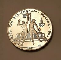 1979 PROOF USSR 10 RUBLES MOSCOW OLYMPICS BASKETBALL  90  SI