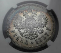 1897 AG SILVER ROUBLE NGC AU53. IMPERIAL RUSSIA SILVER COIN