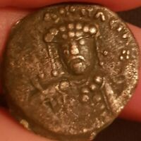 ANCIENT 'KINGS' COIN