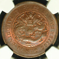 Y-10J.4 1906 CHINESE CHINA HUPEH COPPER 10 CASH NGC MINT STATE 63 BN