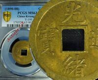 1898 CHINA EMPIRE KWANGTUNG BRASS CASH PCGS MS MS 63 SUPERB LUSTER